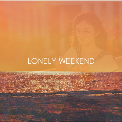 Afternoon Baby - Lonely Weekend